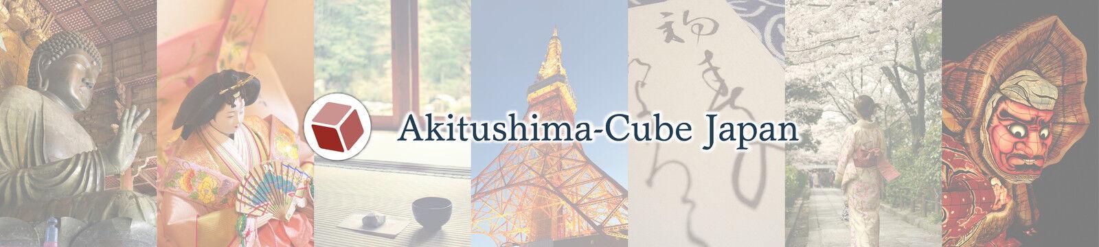 Akitsushima-Cube Japan