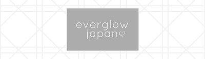 everglow_japan