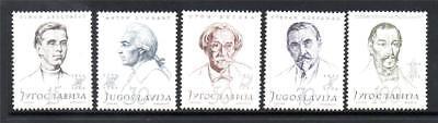 YUGOSLAVIA MNH 1957 SG868-872 CULTURAL ANNIVERSARIES