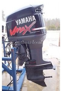 LOOKING FOR 1998 - 2005 Yamaha Vmax 150hp to 250hp outboard