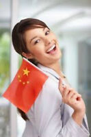 Online English Tutors wanted for China !