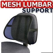 Mesh Lumbar Support