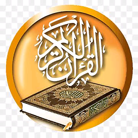 Qur'an Classes Quran reading with Tajweed rules