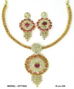 INDIAN JEWELRY FOR SALE