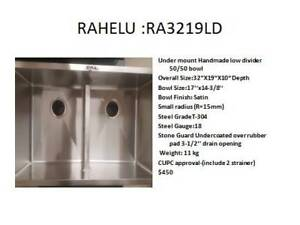 LOWER DIVIDER STAINLESS SINK