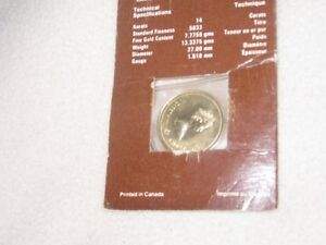$100.00 olympic gold coin