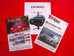 JDM Mazda 121 Metro brochures - Demio Scottie Pippen Mazdaspeed Kalorama Yarra Ranges Preview