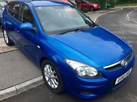 Hyundai i30 Comfort 1.4 5dr - New MOT & Service - 2 Owners + Free 1 YEAR Warranty