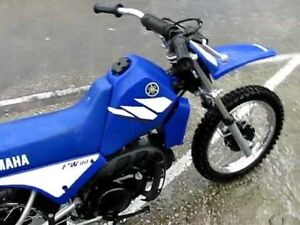 Please help me find a gas tank, for my Yamaha PW 80..