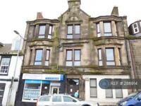 1 bedroom flat in New Street, Dalry, KA24 (1 bed)