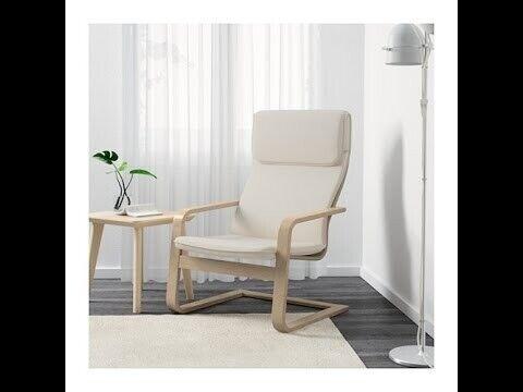 Ikea Pello armchair, retro stylish wooden frame chair | in ...
