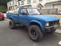 Toyota hilux mk1 wanted.