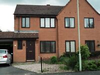Three Bedroom House - Suitable for a family of 4 persons
