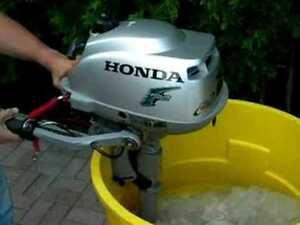 Looking for Honda 2hp (or 2.3hp) outboard engine, or similar.