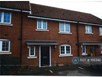 3 bedroom house in Lapwing Grove, Stowmarket, IP14 (3 bed)