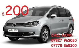 UBER READY VOLKSWAGEN SHARAN 16/17 YEAR MODEL | 7 Seater | AUTO | DIESEL | PCO HIRE/RENT| MPV | TAXI