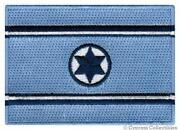 Israel Air Force Patch