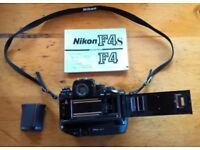 Nikon F4s. 35mm SLR camera Great camera.