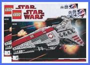 Lego 8039