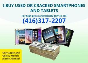 I Buy Used Phones and Tablets - Apple and Samsung Phones and Tablets