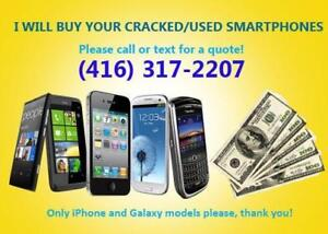 TOP Cash for Your iPhone - Used or Cracked Screen