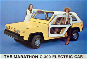1980 Marathon C-300 electric vehicle