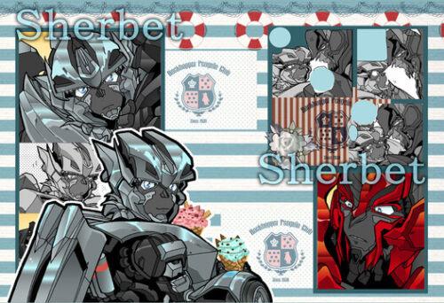 """Transformers Doujinshi """"Sherbet"""" TF.CORPORATION fanbook nazuna"""