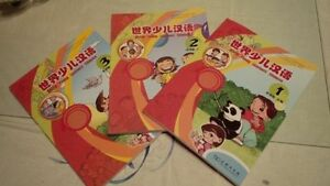 For Canadian Children Chinese Easy Learning