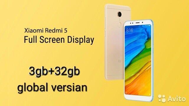 XIAOMI REDMI 5 5 7 FHD 18