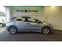 HONDA CIVIC 1.3 SE I-DSI 5d FREE MOT FOR LIFE and WARRANTY!! (blue) 2007