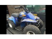 Kids quad spare or repair