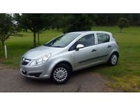 VAUXHALL CORSA 1.2 LIFE 16V 5d FREE MOT FOR LIFE and WARRANTY!! (silver) 2008