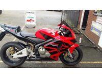 Cbr600rr4 swap for trials bike