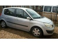 Grab your self a deal lovely little car need gone asap