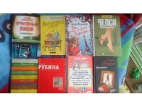 new books in Russian kids/adults