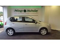 CHEVROLET AVEO 1.2 LS 5d FREE MOT FOR LIFE and WARRANTY!! (silver) 2009