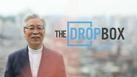 The Drop Box Documentary Showing
