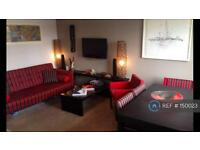 1 bedroom flat in Notting Hill, London, W11 (1 bed)