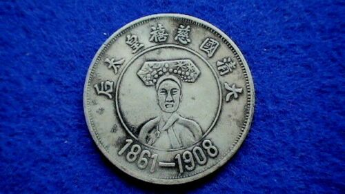 RARE Silver China Qing Dynasty Empress Dowager/Dragon Image/1861-1908 coin
