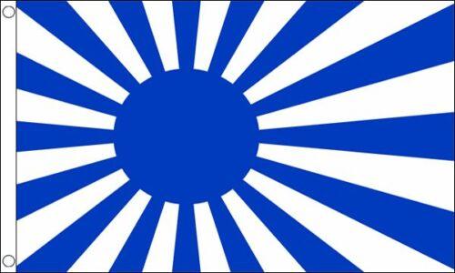 Japan (Blue) Rising Sun 5ft x 3ft (150cm x 90cm) Flag Banner