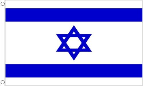 Israël 3ft x 2ft (90cm x 60cm) Drapeau