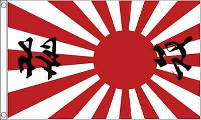 Japan Rising Sun with writing 5ft x3ft (150cm x 90cm) 100% Polyester Flag