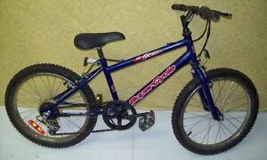 Supercycle SC500 kids bike