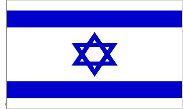 Israel Sleeved Flag suitable for Boats 45cm x 30cm