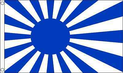 Japan Rising Sun (Blue) 3ft x2ft (90cm x 60cm) Flag