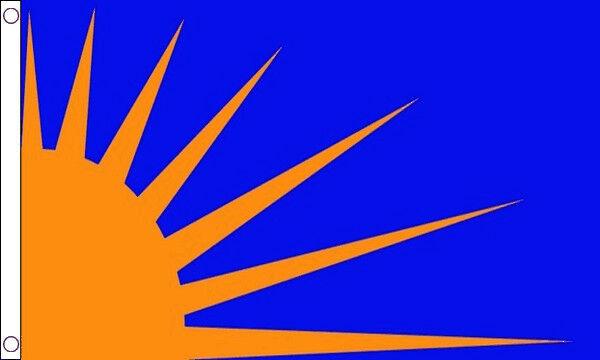 Sunburst Flag - 3 x 2 FT - Na Fianna Eireann Irish Republican Easter Rising 1916