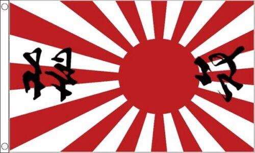 Japon Soleil Levant Avec Écriture 3ft x 2ft (90cm x 60cm) Drapeau