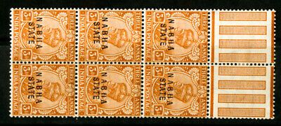 India Nabha Stamps # 44 NH Large Multiple for sale  Shipping to India