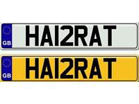 HAZRAT - A VERY SPECIAL PLATE FOR PEER'S EVERYWHERE ON A PRIVATE NUMBER PLATE FOR SALE