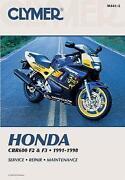 Smokin Joes Honda